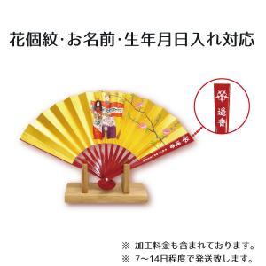名入れ 節句飾り 花個紋扇飾り(立ち雛) TPT-153-075 徳永鯉のぼり|marutomi-a