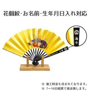 名入れ 節句飾り 花個紋扇飾り(兜) TPT-153-076 徳永鯉のぼり|marutomi-a