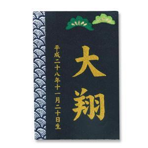 名入れ木札 彩葉 いろは(金襴)松 プリント名入れ TPT-601-051 徳永鯉のぼり|marutomi-a