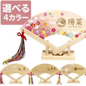 名入れ 節句飾り 吉祥檜扇飾り(はねうさぎ) TPT-601-200 徳永鯉のぼり|marutomi-a