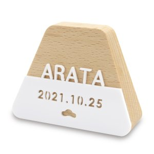 名前旗 男の子用 プーカのお名前札 MONACA(もなか) 富士 アクリル|marutomi-a
