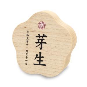 名前旗 女の子用 プーカのお名前札 MONACA(もなか) 梅 プリント|marutomi-a