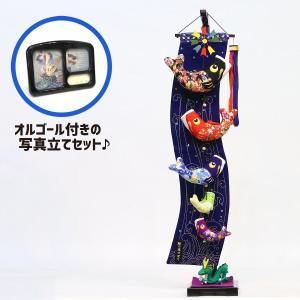 室内こいのぼり 鯉の滝登り 大 (スタンド・オルゴール付) つるし飾り こいのぼり|marutomi-a