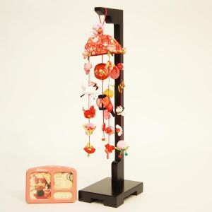 つるし飾り つるし雛 ひなもも (小) スタンド付き オルゴール付き|marutomi-a