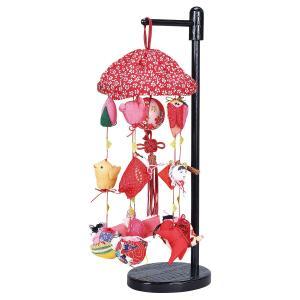 つるし飾り つるし雛 まり飾り ミニ 傘付き 台付き|marutomi-a