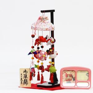 つるし飾り つるし雛 久月 つるし雛 夢子 スタンド付 オルゴール付|marutomi-a