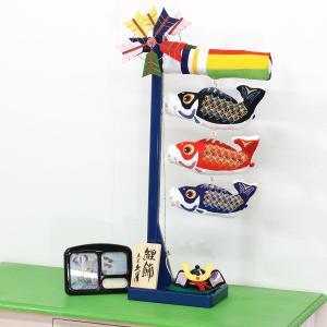 久月 室内 鯉のぼり 矢車 オルゴール付 つるし飾り こいのぼり|marutomi-a