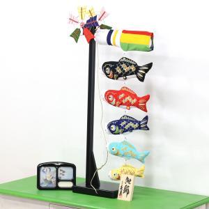 久月 室内 鯉のぼり 5匹矢車スタンド オルゴール付 つるし飾り こいのぼり|marutomi-a