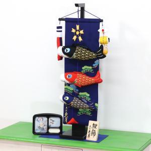 久月 室内 鯉のぼり タペストリー オルゴール付 つるし飾り こいのぼり|marutomi-a