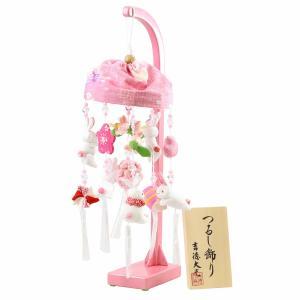 つるし飾り つるし雛 吉徳大光 つるし飾り キラキラうさぎ(特小) スタンド付 オルゴール付|marutomi-a