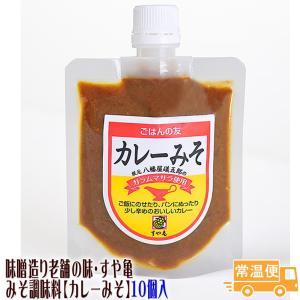 ★カレーで重要な「香り」を七味屋さんが追及するとこうなった! インド料理に欠かせないミックススパイス...