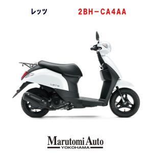 レッツ 新車 白 カード支払いOK スズキ SUZUKI  2019年 50ccスクーター 原付 2BH-CA4AA ソリッドスペシャルホワイトNo.2|marutomiauto0103