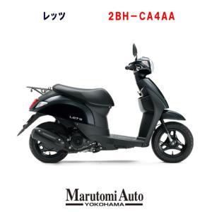 レッツ 新車 黒 カード支払いOK スズキ SUZUKI 2019年モデル 50ccスクーター 原付 2BH-CA4AA ブラヴォドブラック|marutomiauto0103