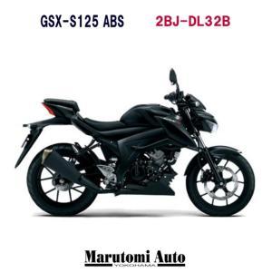 カード支払いOK スズキ SUZUKI GSX-S125ABS 2019年モデル 新車 2BJ-DL32B 125cc MT 原付 黒 ソリッドブラック|marutomiauto0103