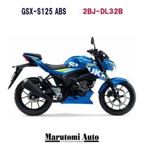 カード支払いOK スズキ SUZUKI GSX-S125ABS 2019年モデル 新車 2BJ-DL32B 125cc MT 原付 青 トリトンブルーメタリック|marutomiauto0103