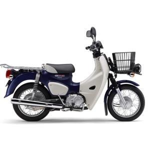 カード支払いOK ホンダ スーパーカブ110プロ 新車 HONDA 110cc バイク 2BJ-JA42 セイシェルナイトブルー プロ仕様の装備が充実|marutomiauto0103