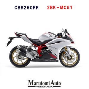 ポイント5倍 10/20迄!カード支払いOK ホンダ CBR250RR ABS MT 軽二輪 2BK-MC51 パールグレアホワイト 白|marutomiauto0103