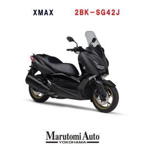 ポイント5倍 10/20迄!2019年モデル 新車 YAMAHA ヤマハ XMAX ABS 国内仕様 SG42J マットブラック 2  250cc 軽二輪 ビッグスクーター|marutomiauto0103