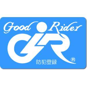 オートバイ用 防犯登録 グッドライダー防犯登録  当店でバイクを注文された方のみ注文可能|marutomiauto0103