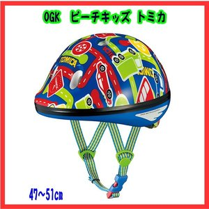 ソフトシェル設計 あごひもにはヘルメットの着脱が簡単な「ワンタッチバックル」を採用。 あごひもをとめ...