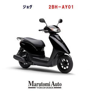 新車 YAMAHA ヤマハ ジョグ JOG  原付 原付スクーター バイク 50cc 2BH-AY01 黒 ブラック|marutomiauto
