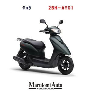 【4月以降予定】2021年モデル 新車 ヤマハ ジョグ YAMAHA JOG マットアーマードグリーンメタリック マットグリーン 原付 スクーター 50cc バイク 2BH-AF79|marutomiauto