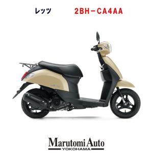 2021年モデル レッツ 新車 サンディベージュ スズキ SUZUKI   50cc スクーター 原付 2BH-CA4AA|marutomiauto