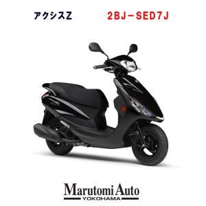 ポイント5倍 2021年モデル  新車 YAMAHA ヤマハ アクシスZ  ブラックメタリックX 黒  国内仕様 2BJ-SED7J 125cc 原付二種 AXIS Z バイク オートバイ|marutomiauto