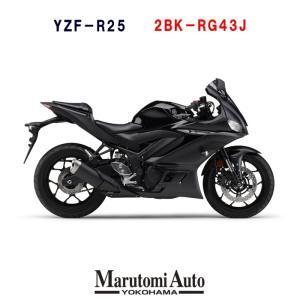 2021年モデル ヤマハ YAMAHA YZF-R25 ABS 新車 新型 250cc 軽二輪 バイク オートバイ マットダークグレーメタリック8 マットダークグレー marutomiauto