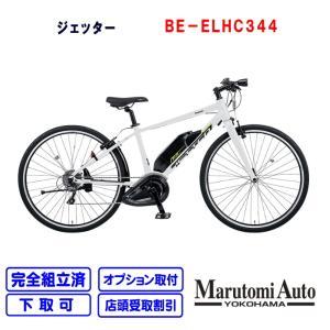 電動自転車 パナソニック ジェッター 440mm シャインパールホワイト 白 12.0Ah BE-ELHC344 |marutomiauto