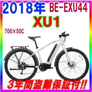 パナソニック 電動アシストマウンテンバイク BE-EXU44 XU1 充電時間3時間 9段変速