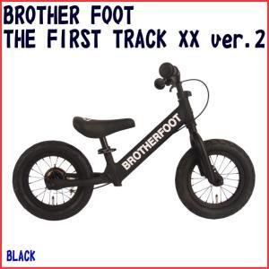 正規取扱商品 ブラザーフット ファーストトラックBROTHER FOOT THE FIRST TRACK XX ver.2 ペダルなし自転車 幼児用自転車 キックバイク マットブラック|marutomiauto