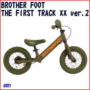 正規取扱商品 ブラザーフット BROTHER FOOT THE FIRST TRACK XX ver.2 ペダルなし自転車 幼児用自転車 キックバイク マットアーミー MAT ARMY|marutomiauto