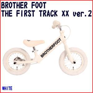 正規取扱商品 ブラザーフット ファーストトラックBROTHER FOOT THE FIRST TRACK XX ver.2 ペダルなし自転車 幼児用自転車 キックバイク マットホワイト 白|marutomiauto