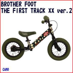 正規取扱商品 ブラザーフット ファーストトラックBROTHER FOOT THE FIRST TRACK XX ver.2 ペダルなし自転車 幼児用自転車 キックバイク カモフラージュ CAMO|marutomiauto