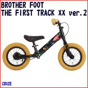 正規取扱商品 ブラザーフット ファーストトラックBROTHER FOOT THE FIRST TRACK XX ver.2 ペダルなし自転車 幼児用自転車 キックバイク クルーズ CRUZE|marutomiauto