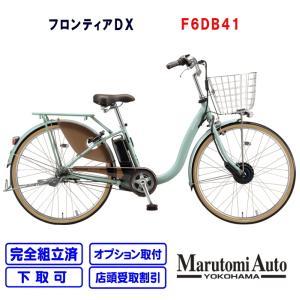 【3〜4営業日で乗って帰れます!】フロンティアDX グレイッシュミント 2021年モデル ブリヂストン 電動自転車 26インチ 両輪駆動 F6DB41|marutomiauto