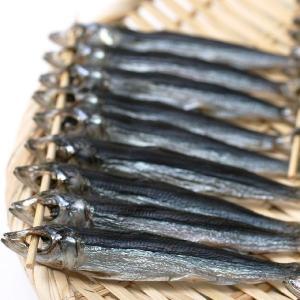 【めざし800g(200g×4)】 しっかりした歯ごたえと噛みしめば噛みしめるほど味わい深い無添加・無着色のめざし。紀州湯浅 直送!|marutomokaisan