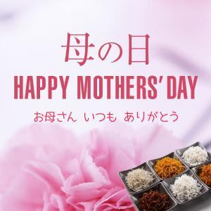 送料無料  母の日ギフト まるとも海産特選 釜揚げしらす、ちりめん山椒詰合セット|marutomokaisan