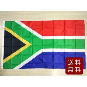 南アフリカ 国旗 大型フラッグ 4号サイズ 150X90cm DM便送料無料