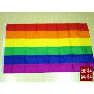 レインボーフラッグ LGBT 大型フラッグ 4号 150cmX90cm DM便送料無料