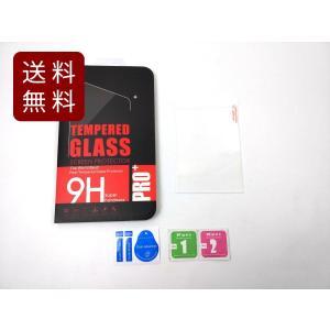 kindle paperwhite1/2/3 強化ガラス液晶保護フィルム シート DM便送料無料