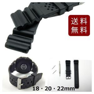 汎用ダイバーズ交換バンド 腕時計ベルト シリコンラバーストラップ G-SHOCK ブラック 22mm...