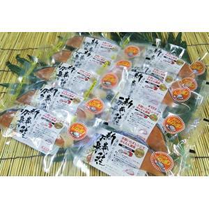 北海道宗谷産!新巻鮭切り身レンジでポン!!5パック さけ・サケ・北海道産