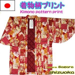 日本製 はんてん 半纏 112-770 友禅の着物の味を表現しました♪ ちゃんちゃんこ おしゃれ・どてら・部屋着・仕事着・ルームウェアー レディース 和柄 marutoyo0122