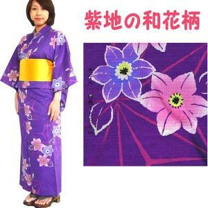 レディース 浴衣 紫地の和花柄 製造直販 セール浴衣161-1200-11 ゆかた 送料無料 女性用・ 婦人浴衣 セット marutoyo0122