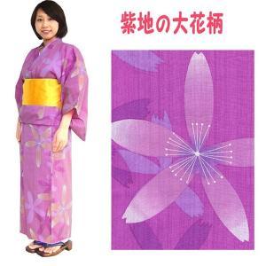 レディース 浴衣 紫地の大花柄 製造直販 送料無料 161-1200-13  婦人浴衣 女性用 ゆかた セット marutoyo0122