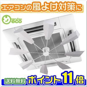 ハイブリッドファン FJR (シルバー)株式会社潮 送料無料 ポイント10倍 エアコン 風よけ HB...