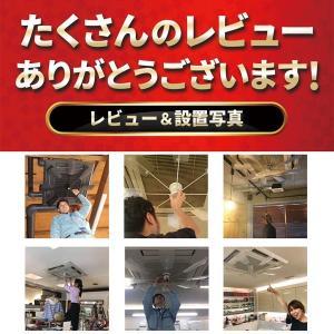 ハイブリッドファンFJR(ブラック)エアコンの風よけ対策に!HBF-FJR B/B 送料無料|marutsueco|02