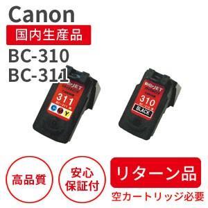 商品名  : BC-310/BC-311 ブラック&カラー(CMY) 1セット リサイクルインク  ...